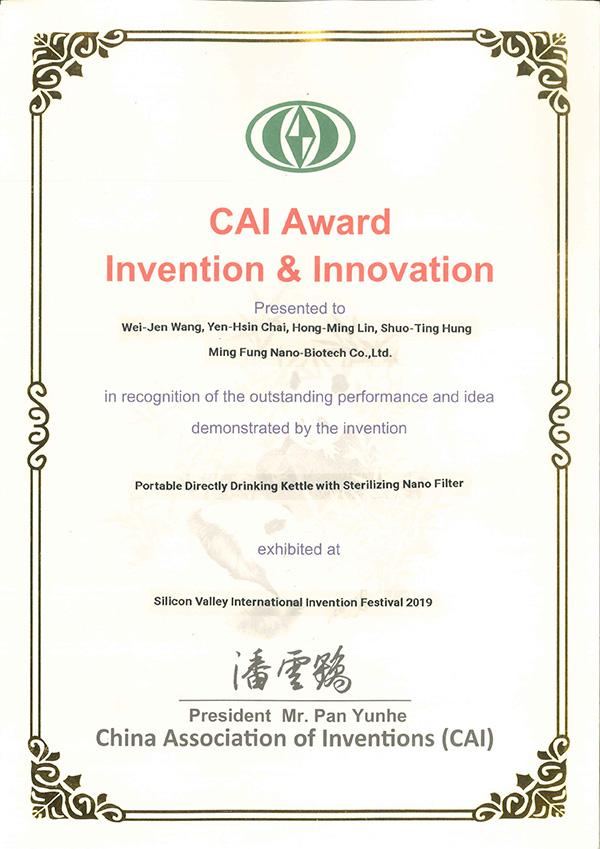 2019 CAI中國特別設計獎-金牌