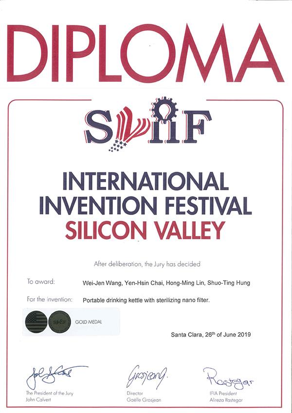 2019 SVIIF美國舊金山矽谷發明-金牌