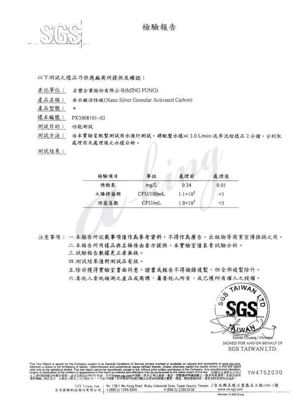 小T_SGS_10