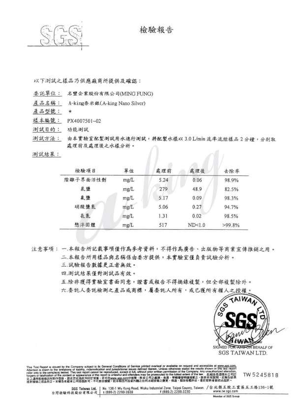 小T_SGS_2