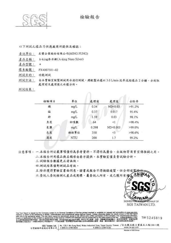 小T_SGS_3