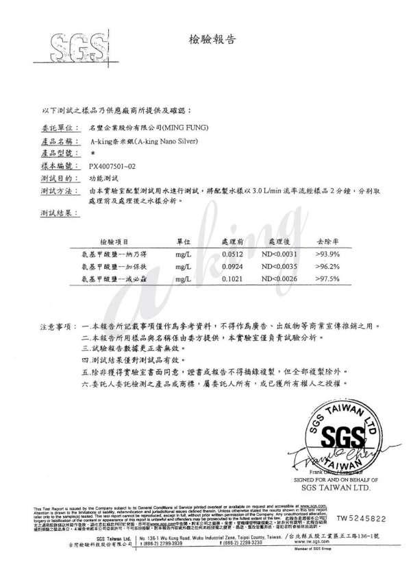 小T_SGS_5