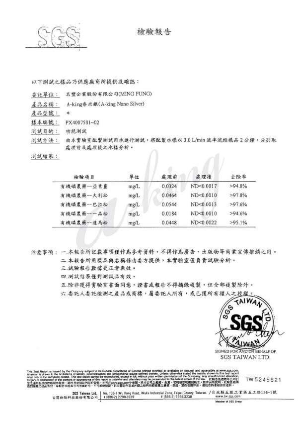 小T_SGS_6