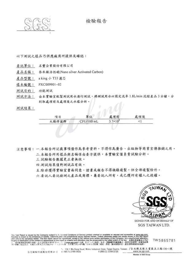 小T_SGS_8