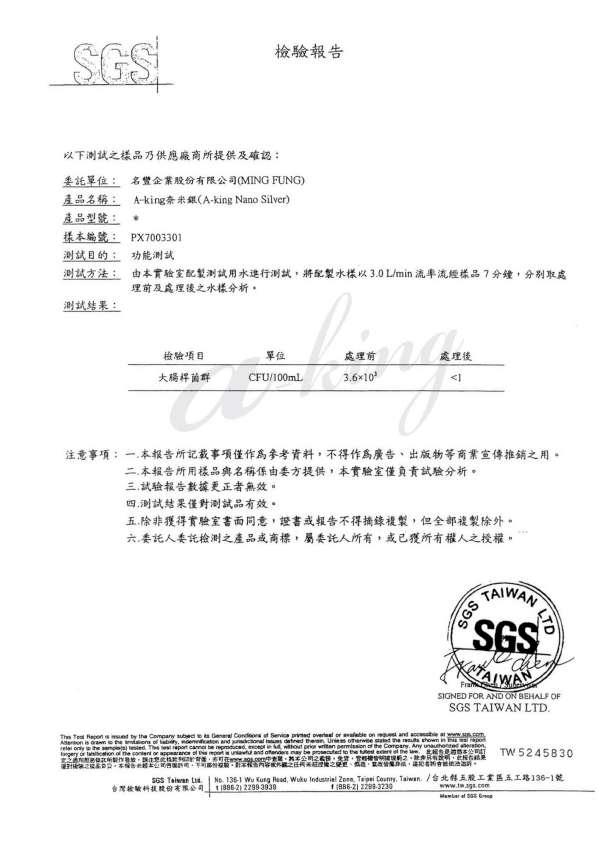 小T_SGS_9