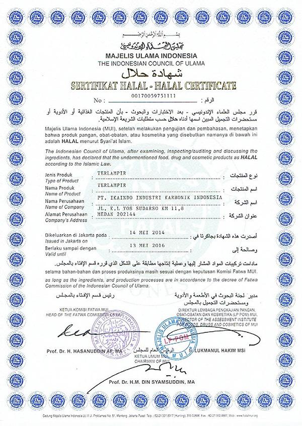 sertifikat-halal-Ikaindo-2014-2016-1