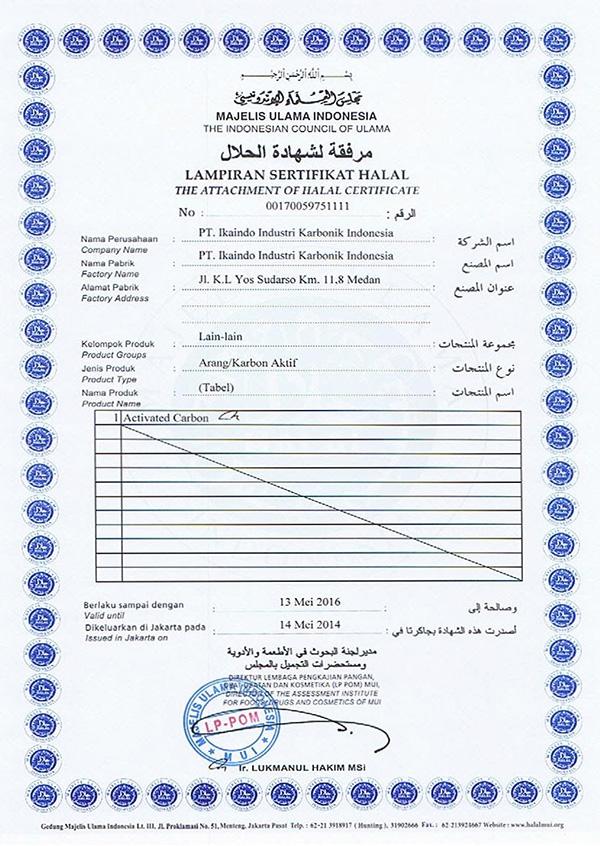 sertifikat-halal-Ikaindo-2014-2016-2