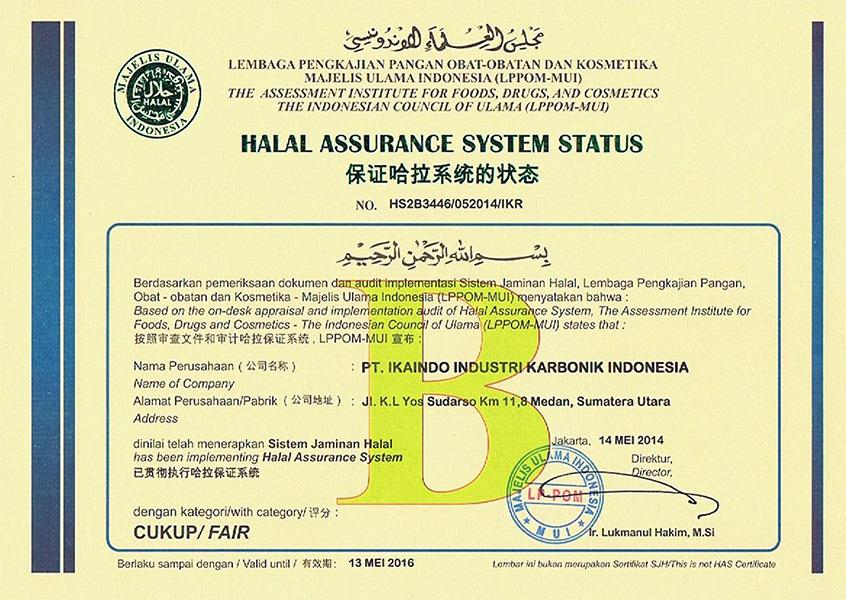 sertifikat-halal-Ikaindo-2014-2016-3